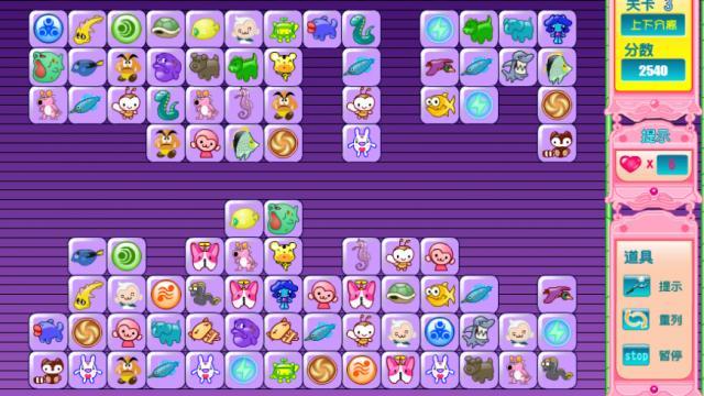 Onet cute classic игра скачать на компьютер