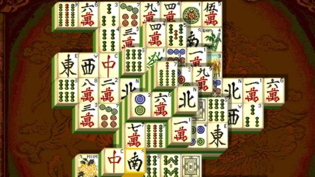 Shanghai Spiel