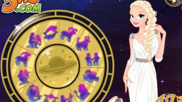 Астрологическое колесо моды