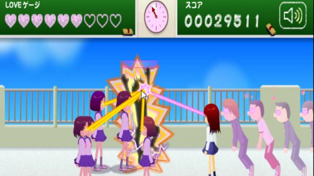 flirting games for kids games download games windows 7